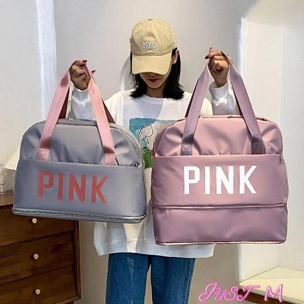旅行袋網紅旅行包大容量女小型輕便手提包短途套拉桿兩用防水男士行李包 JUST M