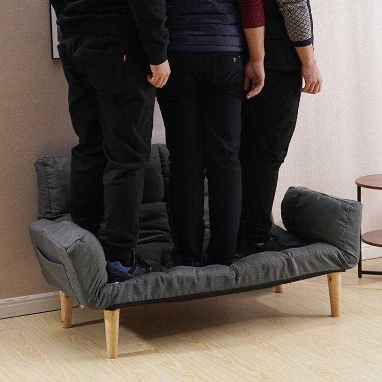 單人懶人小沙發榻榻米網紅款臥室陽台雙人小戶型簡易摺疊沙發床