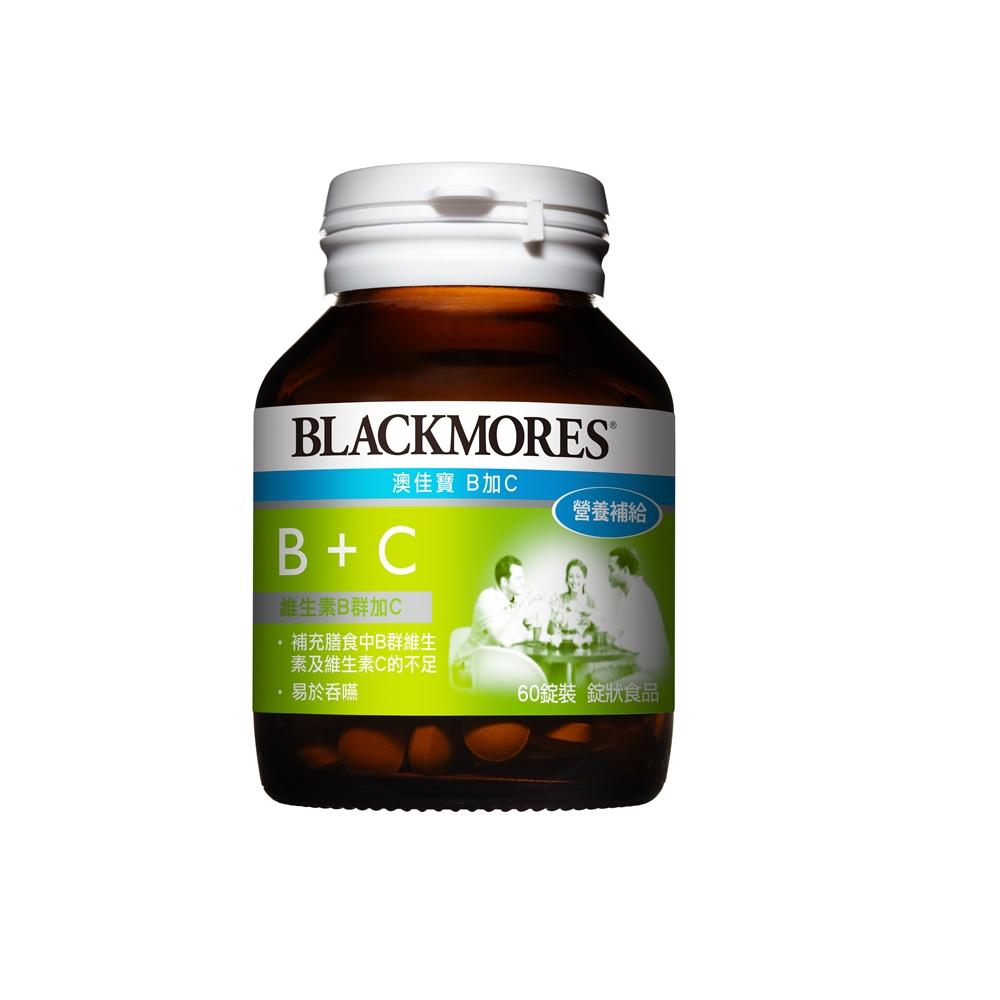 點數15%★醫美保健滿2千–Blackmores澳佳寶維生素B+C 60錠