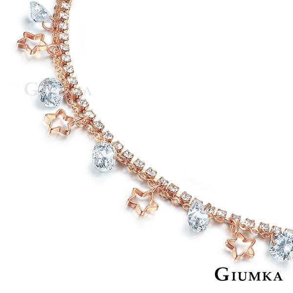 GIUMKA 點綴星光腳鍊 星星 精鍍玫瑰金 甜美淑女 ML06001-2