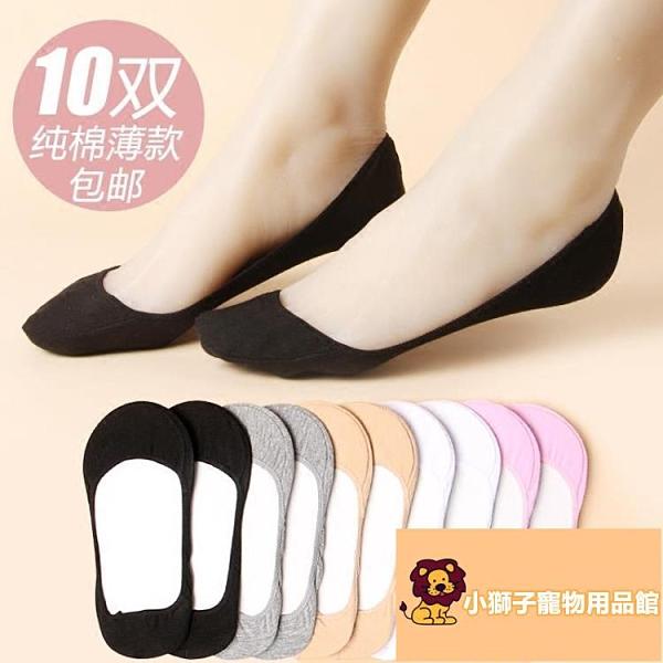 10雙 淺口襪蕾絲薄款襪子女隱形船襪純棉透氣低幫防滑脫打底短襪【小獅子】