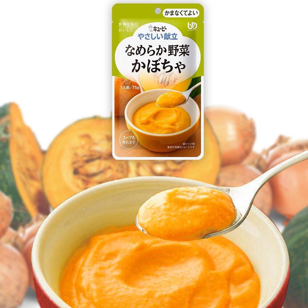 樂活動   香滑野菜南瓜-防滑耐熱湯匙餐具組Y4-4