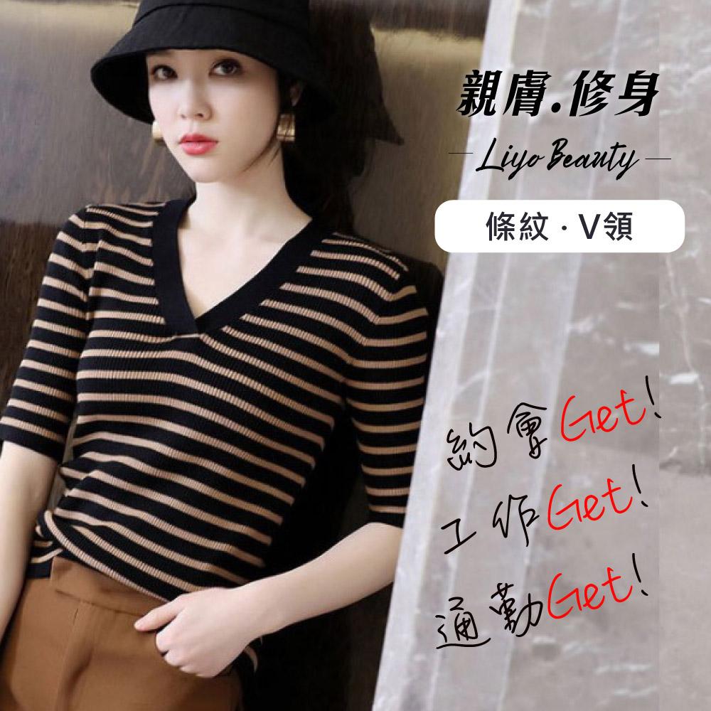上衣-LIYO理優-條紋 V領 羊毛 針織上衣-E127015