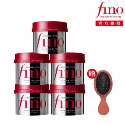 (5入組)FINO高效滲透護髮膜  230G
