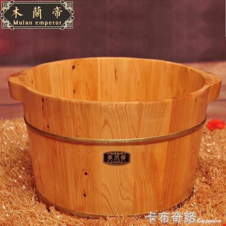 柏木足浴桶泡腳木桶帶蓋洗腳盆木盆加厚洗腳木桶家用神器