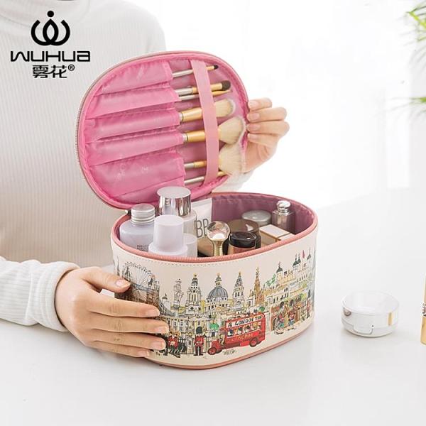 化妝包大容量女2021新款超火化妝品收納包盒旅行便攜化妝箱手提 橙子精品