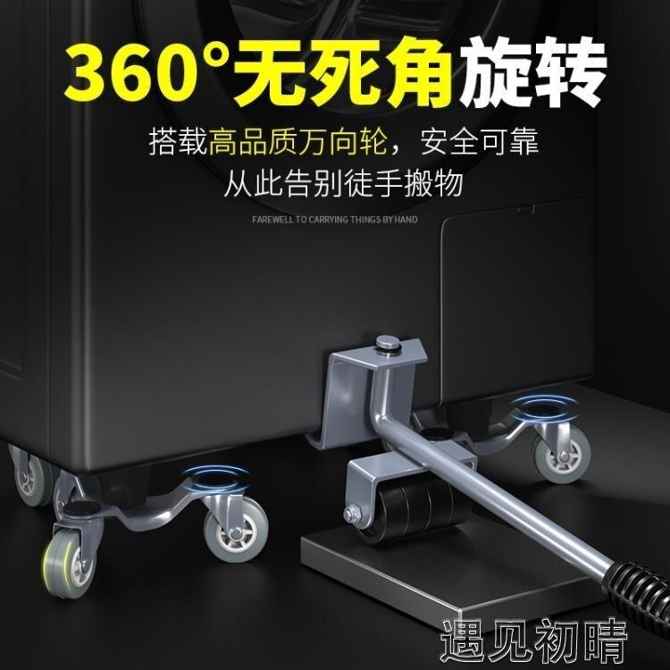 搬家神器工具重物行動挪床家具移物搬運利器家用重型小型萬向滑輪YJT 【免運快出】