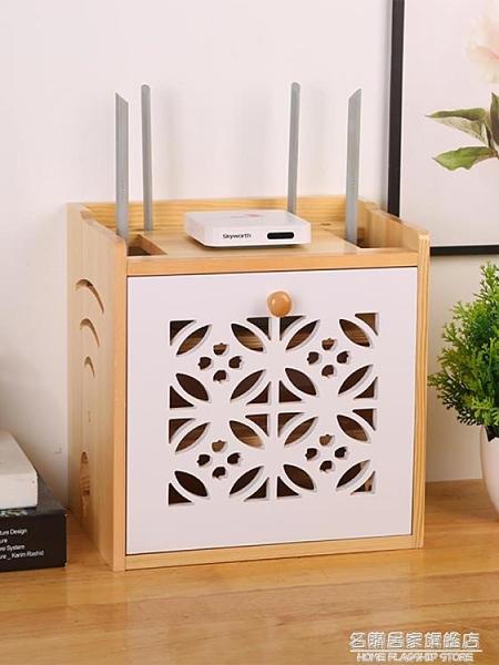 路由器收納盒實木插排插座電源線收納箱無線wifi光貓機頂盒置物架 NMS名購新品