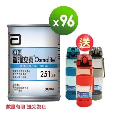 亞培 管灌安素均衡管灌(237mlx24入)x4箱