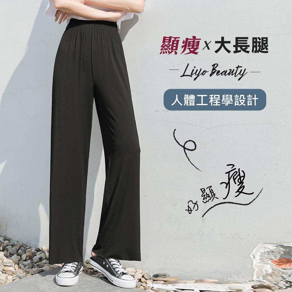 褲子-LIYO理優-高腰寬鬆直筒 休閒褲 寬褲-E121001