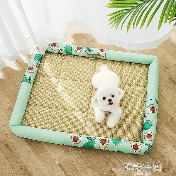 狗窩夏季四季通用夏天涼窩涼席窩泰迪狗狗墊子貓窩小型犬寵物用品