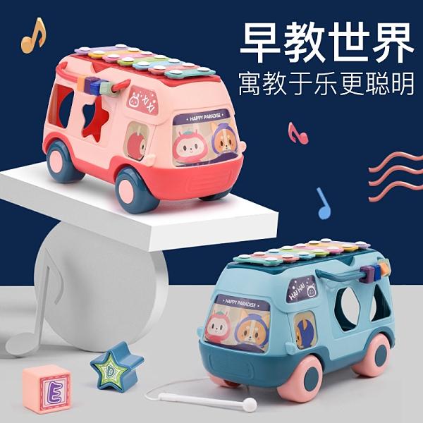 兒童益智玩具 早教玩具 兒童多功能拍拍鼓寶寶敲琴玩具益智早教 巴士燈光音樂男女孩禮物