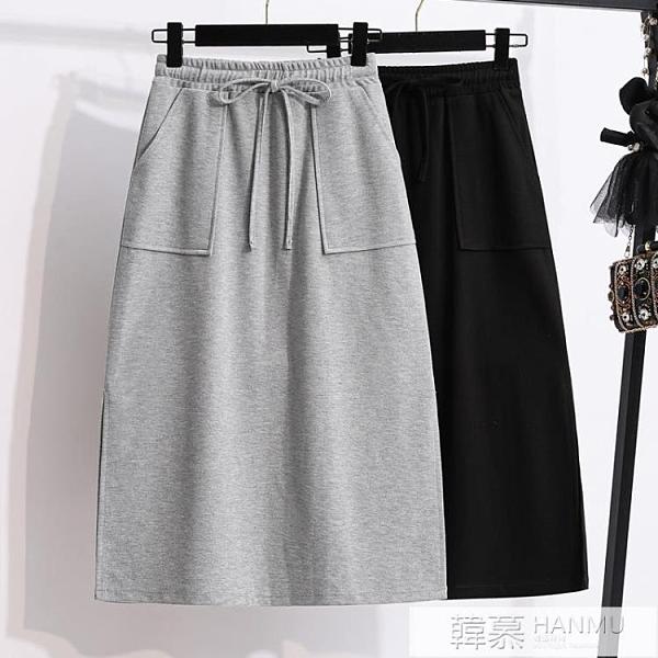 針織半身裙女夏季2021新款大碼胖mm高腰顯瘦百搭中長款A字包臀裙 夏季新品