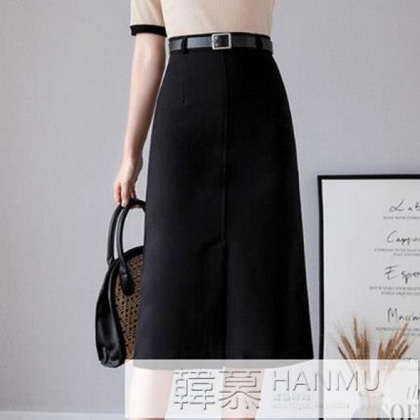 半身裙女2021夏裝新款高腰顯瘦A字包臀裙百搭中長款一步裙職業裙 母親節特惠