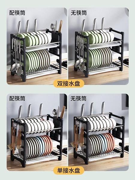碗碟收納架碗架瀝水架廚房多功能置物架碗筷收納盒碗盤放碗柜盤子