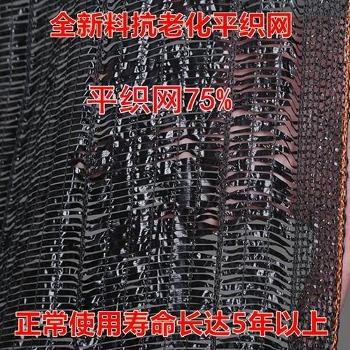 遮陽網 黑色綠色藍色遮陽網防曬網果蔬花卉戶外農用菌大棚養殖遮陰網隔熱 摩可美家
