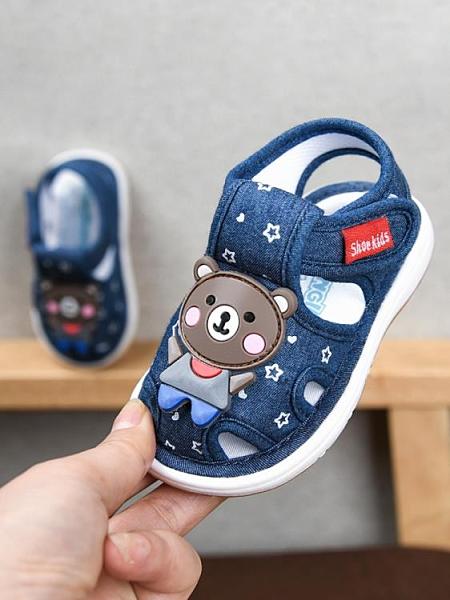 嬰兒學步鞋 寶寶布涼鞋男夏季0一1-2-3歲嬰兒防滑軟底叫叫鞋女學步鞋寶寶鞋子 歐歐
