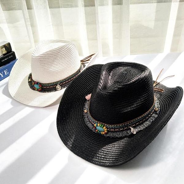 歐美風西部牛仔草帽女士大檐戶外遮陽帽登山騎士帽男旅游防曬帽潮 璐璐生活館
