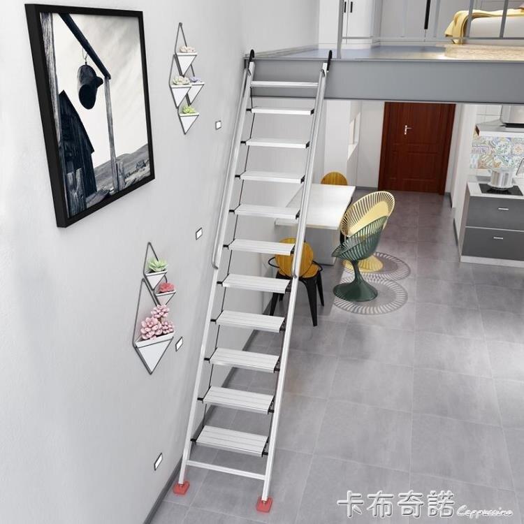 家用鋁合金閣樓梯子十步扶梯室內加厚工程梯行動伸縮閣樓梯