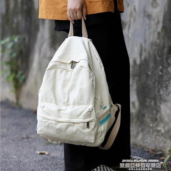 帆布後背包 ins風書包女韓版高中學生日系復古帆布後背包大學生古著感背包女 萊俐亞