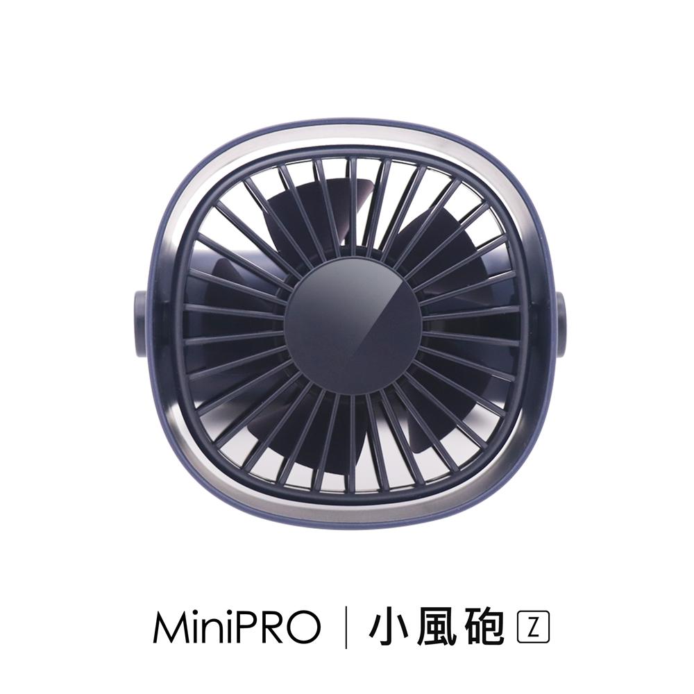 【MiniPRO】小風砲Z無線手持循環風扇MP-F3688(藍色)/USB充電 小電風扇 靜音桌扇 掛脖夾扇