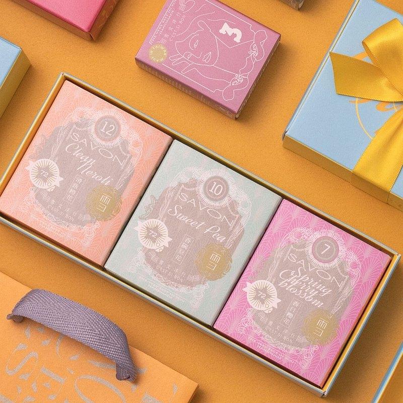 潤澤香氛皂禮盒【三入禮 | 香氣自由搭】