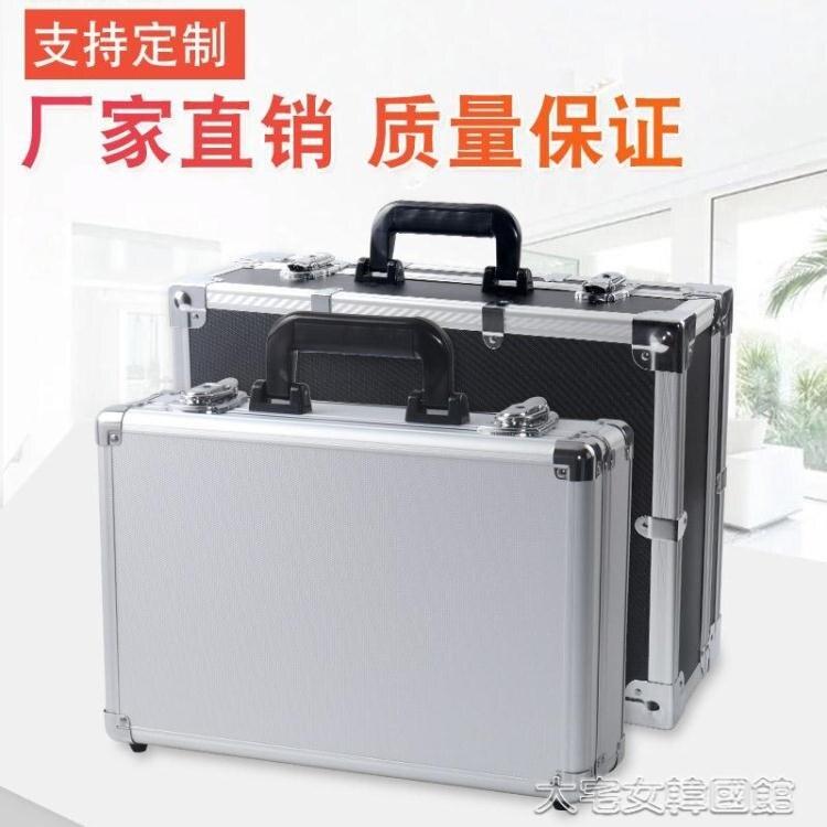工具箱大號鋁合金箱子工具箱手提式多功能文件箱五金儀器箱保險箱收納盒YJT 【免運快出】