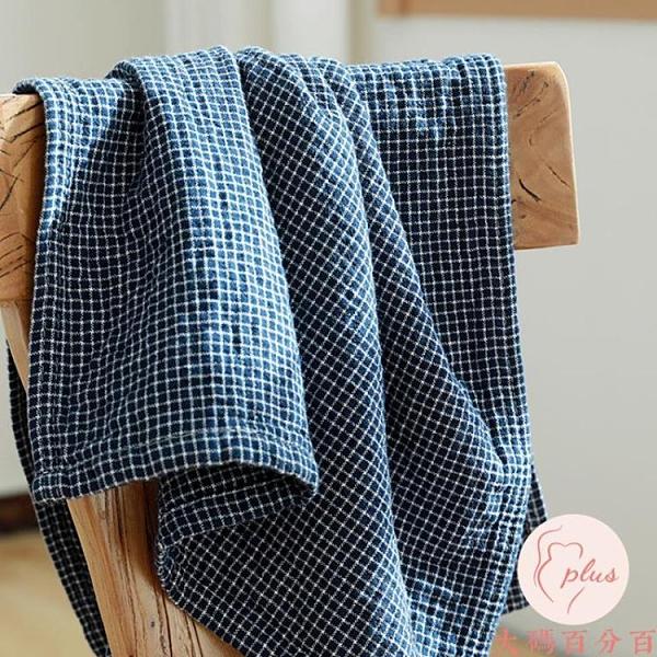 1對裝日式紗布枕巾純棉高級防滑不脫落單人男生枕頭巾北歐風【大碼百分百】
