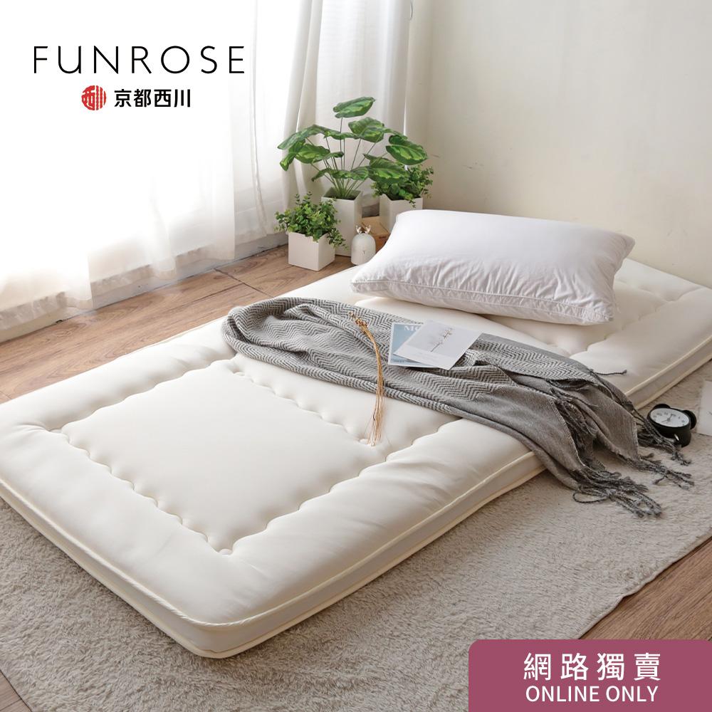 京都西川 / 風通四層記憶和室三折墊 / 單人100X210CM / 白色