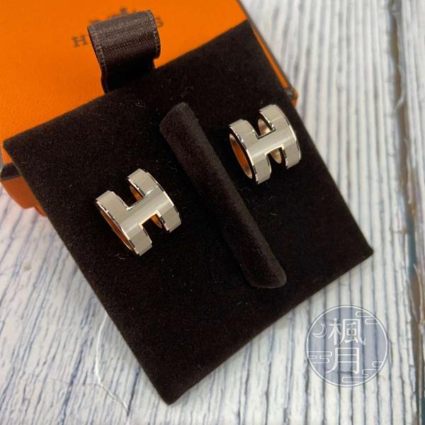 BRAND楓月 HERMES 愛馬仕 栗子灰 玫瑰金 POP H 耳環 針式耳環 耳飾 配件 配飾 飾品 立體H造型