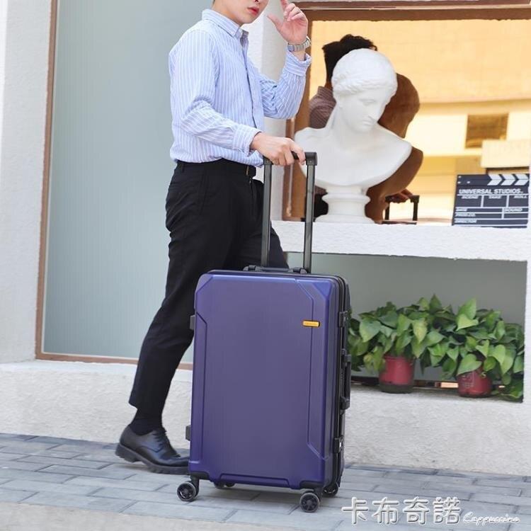 行李箱鋁框萬向輪旅行箱男女大容量拉桿箱24寸加厚耐磨20寸登機箱