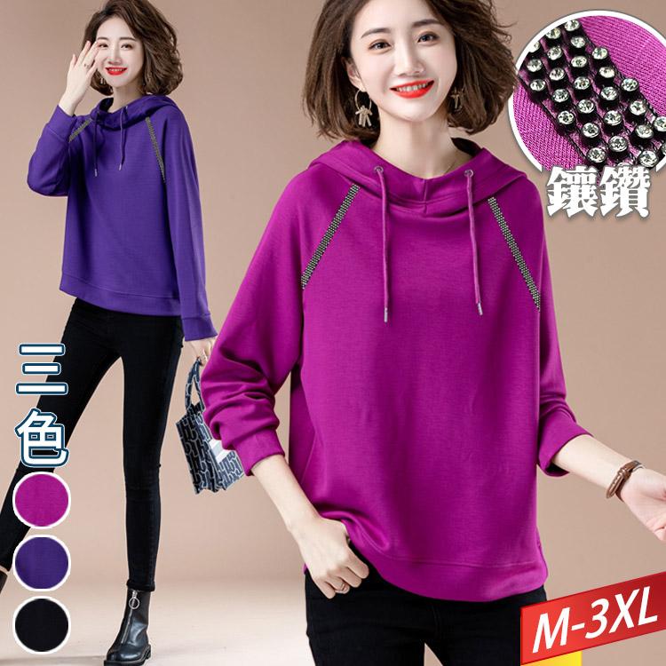 現貨出清 - 燙鑽素色連帽T恤(3色) M~3XL【464650W】-流行前線-