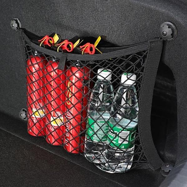 車載置物架 汽車后備箱網兜收納尾箱側邊彈力儲物網車內行李置物袋固定架通用