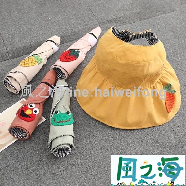 兒童防曬帽兒童空頂帽男女童夏季薄款遮陽太陽帽寶寶防曬大檐涼帽漁夫帽2-15 【風之海】