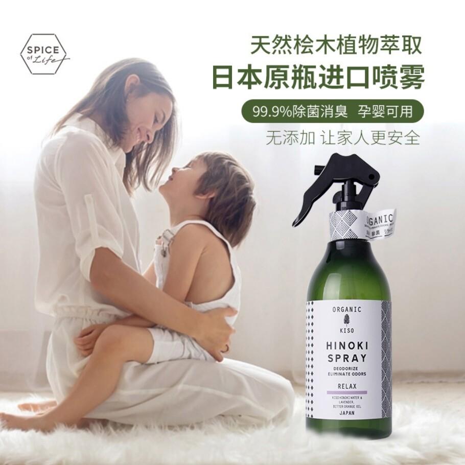 日本空氣清新噴霧50ml 清淨噴霧 室內衣物除菌 除異味 除煙味 殺菌 孕婦 嬰兒可用