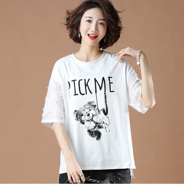 中大碼女裝L-5XL 棉花糖女生基本款氣質 寬鬆顯瘦圓領短袖T恤上衣NB11G.7397愛尚依人