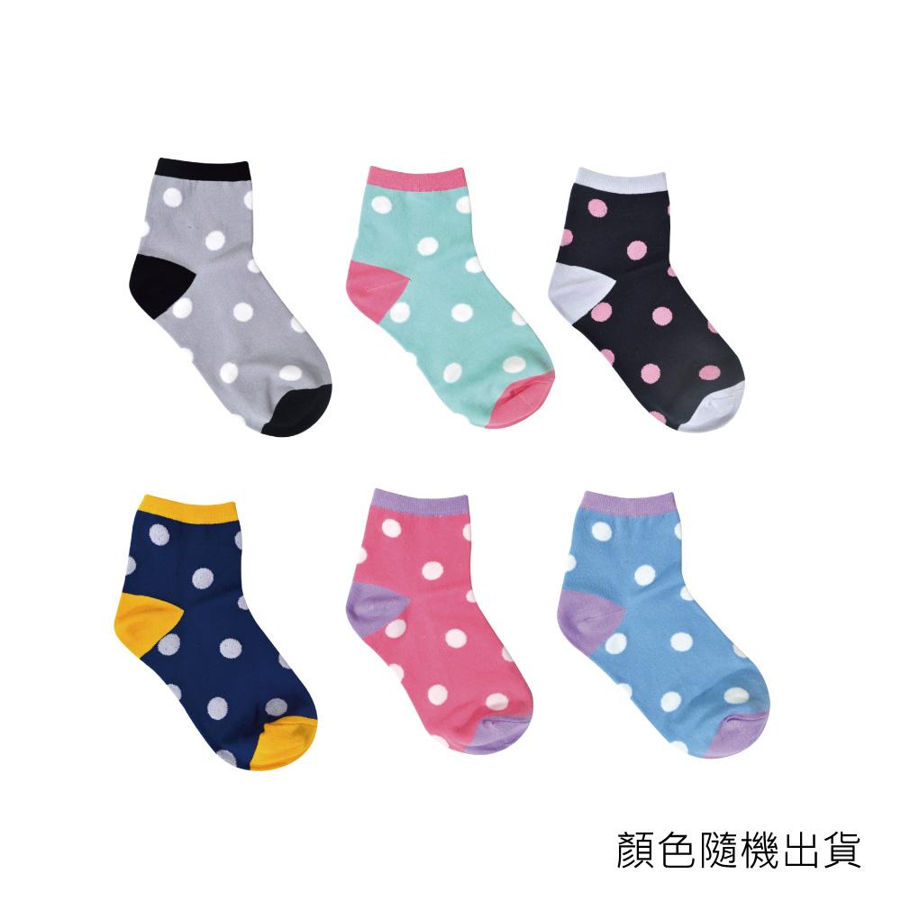 貝柔吸濕速乾涼感短襪-點點彩色(1雙)
