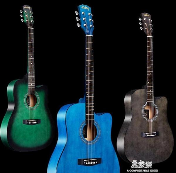 吉他 初學者吉他38寸民謠木練習男女學生自學jita40寸樂器吉它 易家樂