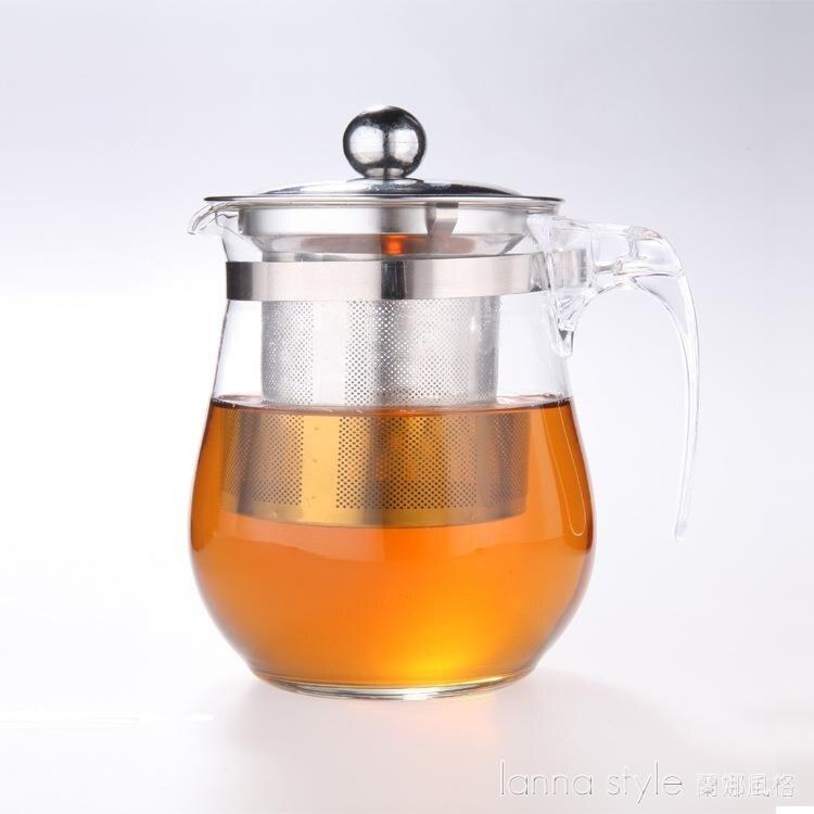 茶壺 玻璃茶具茶壺不銹鋼過濾泡花茶壺套裝飄逸杯功夫茶道杯玻璃華業茂