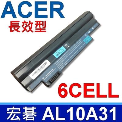 ACER AL10A31 高品質 電池 AL10B31 AL10BW AL10G31 Aspire oneD255 D260 OD255 OD260 系列 GatewayLT23 LT27 系列