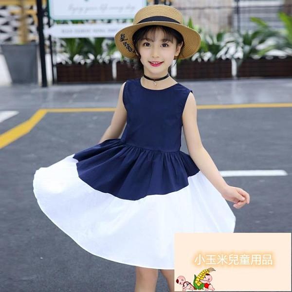 女童連身裙女童兒童裙子兒童夏款夏季兒童洋裝公主裙【小玉米】