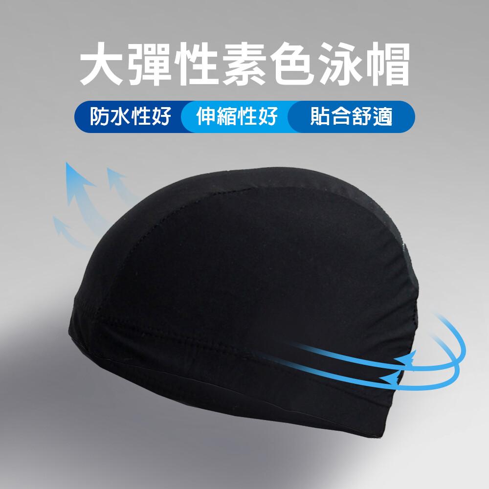 joeki素色泳帽 素面泳帽 純色泳帽 溫泉泳帽 沙灘泳帽 男女通用泳帽 hw0040
