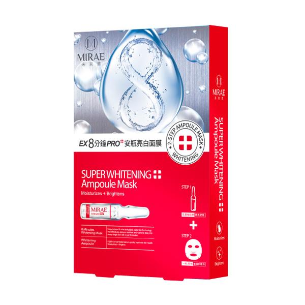 面膜任2件5折*未來美EX8分鐘PRO安瓶亮白面膜(3入)