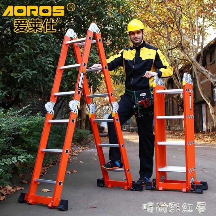 多功能折疊梯子鋁合金加厚人字梯家用梯伸縮梯升降直梯樓梯工程梯MBS『「時尚彩紅屋」