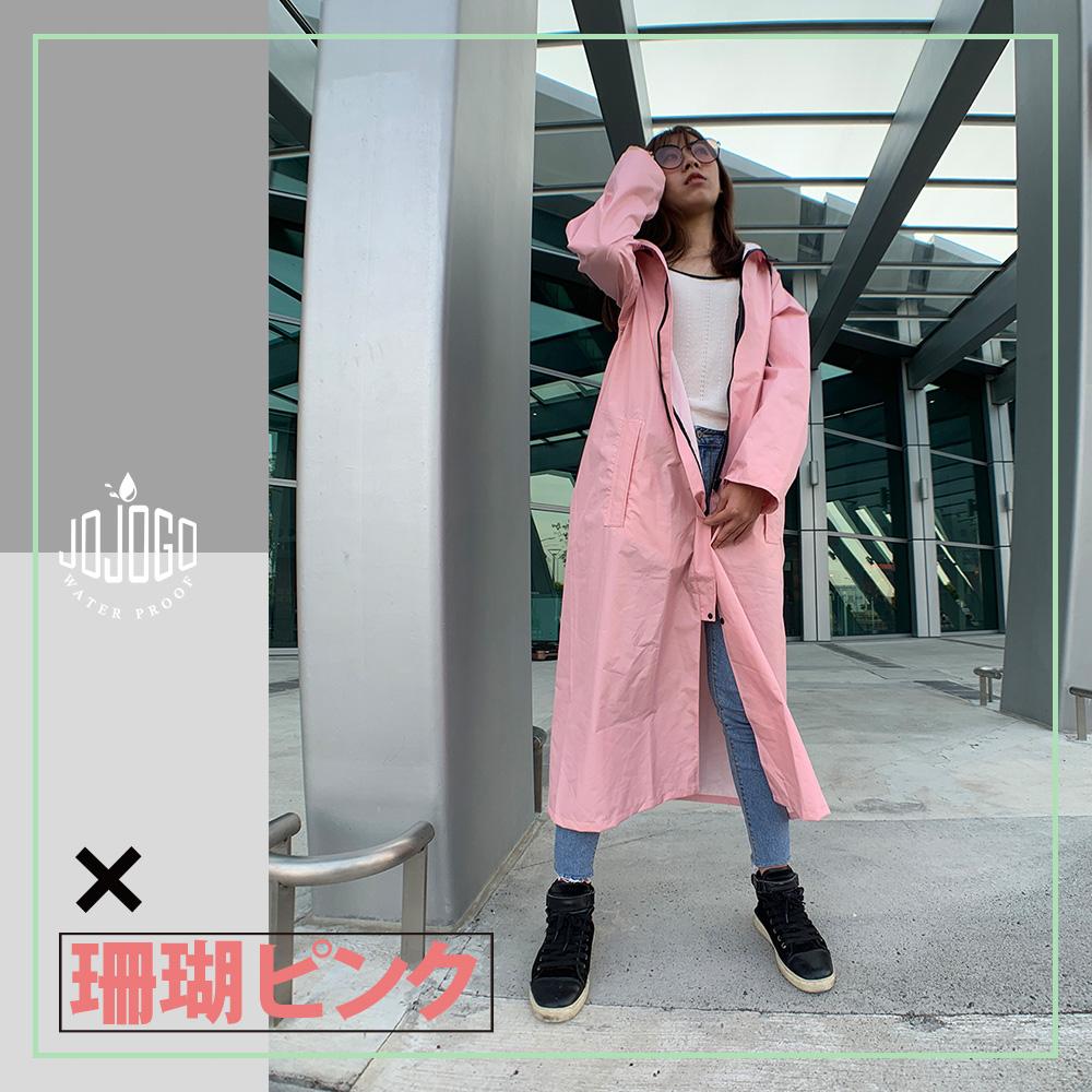 JoJoGo速乾防曬風雨衣-珊瑚粉M(正常版)
