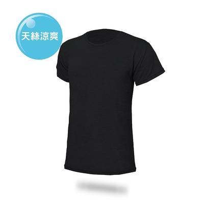 AREX SPORT 冰感清爽不黏膩天絲纖維吸排短袖上衣(M.L.XL.2L )夏日涼感男圓領短袖