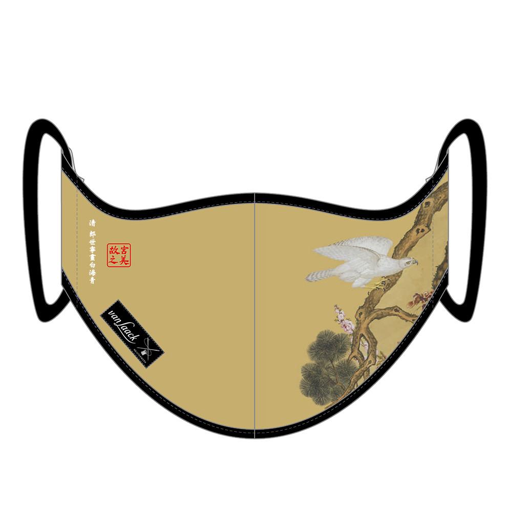 精品口罩-鷹飛沖天