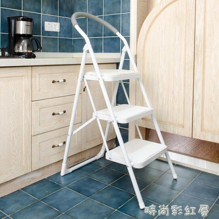 玉樹家具家用梯子多功能折疊梯子折疊人字梯 室內梯子三步梯子椅MBS『「時尚彩紅屋」