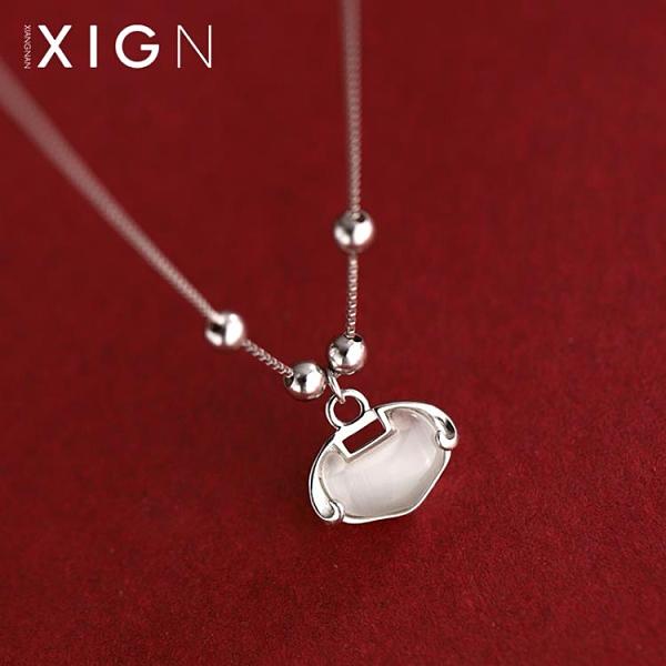 項鍊 XIGN如意平安鎖純銀項鍊女2021年新款輕奢小眾設計感百搭鎖骨鍊夏 寶貝