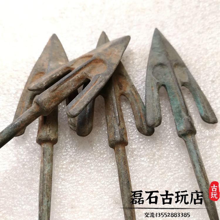 古物老兵器仿古青銅箭頭 戰漢銅頭箭簇生坑老包漿古董銅雜件收藏